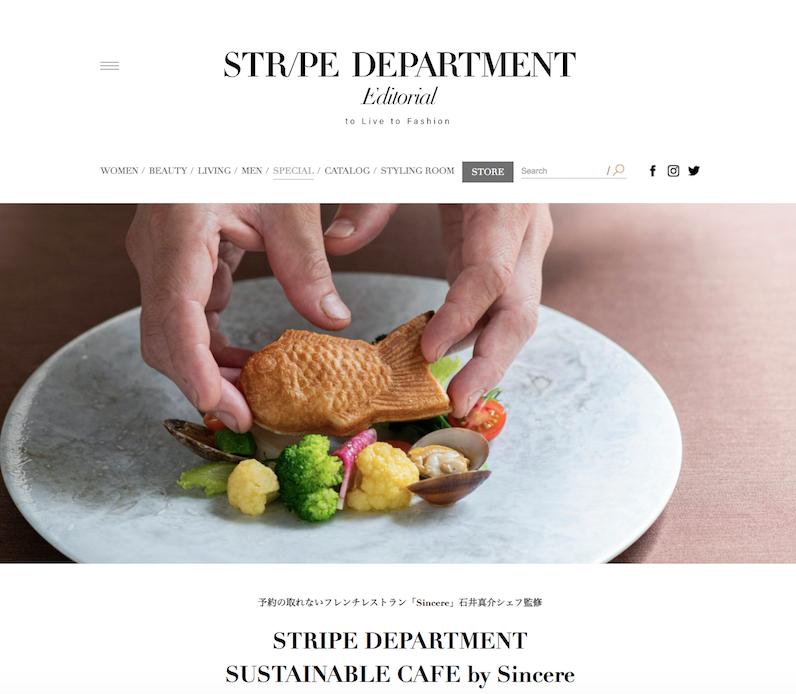 2019_1121 『STRIPE DEPARTMENT』に掲載