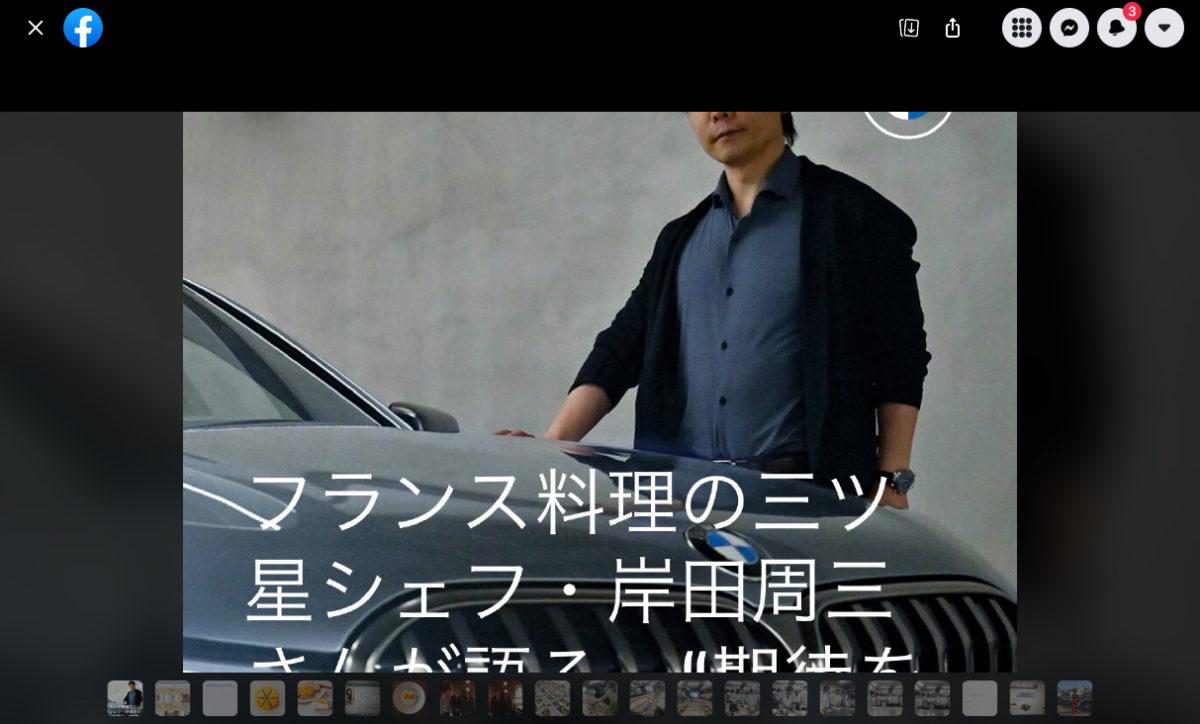 BMWのオウンドメディアに掲載されました